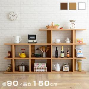 オープンラック (約)幅90×高さ150cm 本棚 書棚 ディスプレイラック 収納 本棚&食器棚 ラック YMWORLD