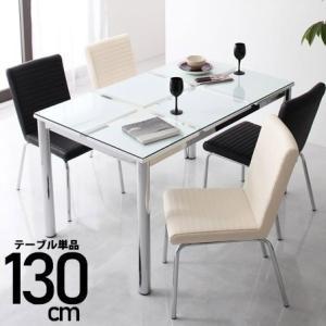 ダイニングテーブル ガラステーブル 食卓テーブル センターテーブル|futureoffice