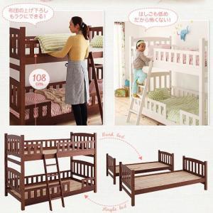 2段ベッド 子供用ベッド ロータイプ 木製 天然木 2段 ベッド シングル 分割 分離 分解 別々 分ける セパレート 子供 すのこ すのこベッド 柵 柵付き 収納 下収納|futureoffice|03