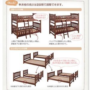 2段ベッド 子供用ベッド ロータイプ 木製 天然木 2段 ベッド シングル 分割 分離 分解 別々 分ける セパレート 子供 すのこ すのこベッド 柵 柵付き 収納 下収納|futureoffice|04