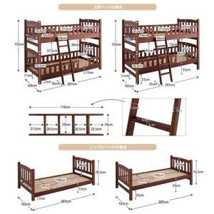 2段ベッド 子供用ベッド ロータイプ 木製 天然木 2段 ベッド シングル 分割 分離 分解 別々 分ける セパレート 子供 すのこ すのこベッド 柵 柵付き 収納 下収納|futureoffice|06