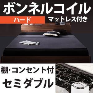 ボンネルコイル マットレス セミダブル ハード付き 木製 ベッド フレーム フロアタイプ ヘッドボード 宮付き コンセント付き スプリングマットレス|futureoffice