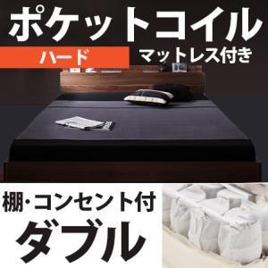 ポケットコイル マットレス ダブル ハード付き 木製 ベッド フレーム フロアタイプ ヘッドボード 宮付き コンセント付き スプリングマットレス オークホワイト|futureoffice