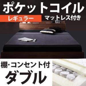 ポケットコイル マットレス ダブル レギュラー付き 木製 ベッド フレーム フロアタイプ ヘッドボード 宮付き コンセント付き スプリングマットレス|futureoffice