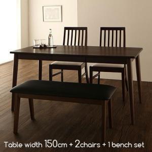天然木 ダイニングテーブル チェア2脚 ベンチ1脚 4点セット 幅150cm ダイニング テーブル 椅子 長椅子 セット 食卓 食卓テーブル 4人 ダイニングセット おしゃれ|futureoffice