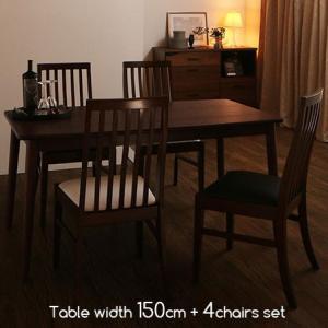 天然木 ダイニングテーブル チェア4脚 5点セット 幅150cm ダイニング テーブル 椅子 セット 食卓 食卓テーブル 4人 ダイニングセット おしゃれ 北欧 モダン|futureoffice