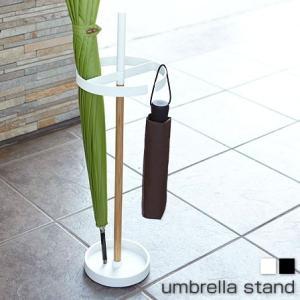 傘立て おしゃれ 傘たて 傘立 スリム|futureoffice