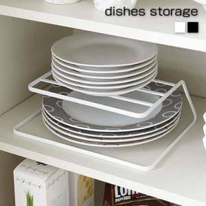 ディッシュストレージ 皿収納|futureoffice