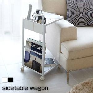 サイドテーブル サイド テーブル ベッド 北欧 コンパクト|futureoffice