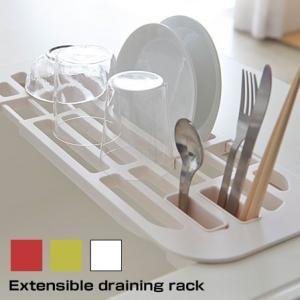 水切りトレー 水切りマット 伸縮 食器 洗い物 シンク 伸縮...