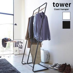 ■商品名 省スペース設計 シンプルデザイン コートハンガー ワイド タワー ■取扱タイプ ホワイト(...
