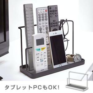 リモコンラック リモコンスタンド リモコン 収納 スマートフォン スマホ タブレット|futureoffice