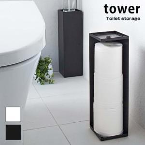 ■商品名 トイレ 収納 トイレットペーパーホルダー タワー ■取扱タイプ ホワイト(白)、ブラック(...