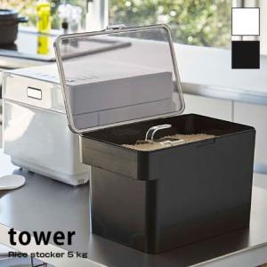 米びつ 5kg 密閉 透明 ライスストッカー ライスボックス 計量カップ付き 冷蔵庫|futureoffice