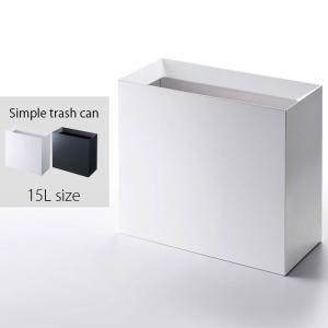 ■商品名 トラッシュカン ワイド ■商品仕様 本体・カバー:ABS樹脂 耐熱:(約)90℃ 耐冷:(...