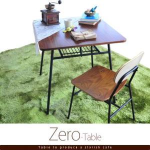 天然木 ダイニングテーブル幅75cm 正方形|futureoffice