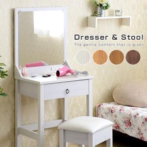 ドレッサー スツールセット 2点セット 木製 鏡台 化粧台 椅子付き コンセント付き コンパクト ミニ 小さい スリム 収納 収納付 引出し ミラー 椅子の写真