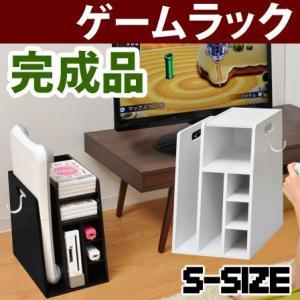ゲーム機収納 ゲームラック リモコンラック|futureoffice