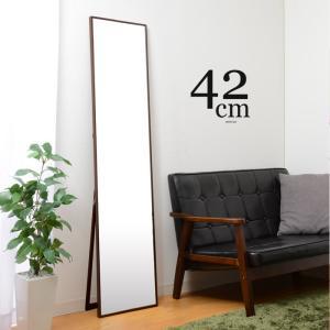スタンドミラー 幅42cm スリムミラー 薄型ミラー 姿見鏡|futureoffice