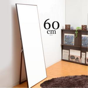 スタンドミラー 幅60cm スリムミラー 薄型ミラー 姿見鏡|futureoffice