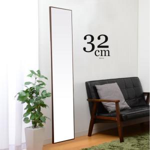 ウォールミラー 幅32cm スリムミラー 薄型ミラー 姿見鏡|futureoffice