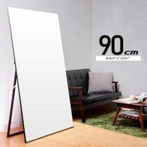 スタンドミラー 幅90 姿見鏡 全身鏡|futureoffice