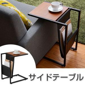 サイドテーブル サイド テーブル ベッド 北欧 futureoffice