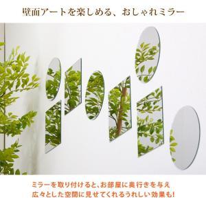 ミラー 鏡 4枚セット 貼る|futureoffice|12