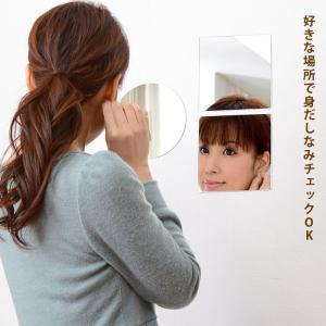 ミラー 鏡 4枚セット 貼る|futureoffice|09
