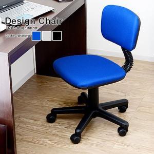 チェア オフィスチェア デスクチェア パソコンチェア イス 椅子 スツール チェアー オフィスチェアー キャスター付き キャスター 事務椅子 会議用 futureoffice