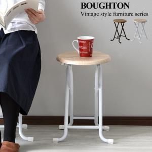 スツール 単品 ヴィンテージ風 折りたたみ 椅子 チェア 丸 ダイニング 古材風 ビンテージ風 カフェ キッチン 西海岸の写真