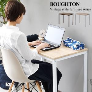 テーブル 単品 ダイニングテーブル ハイテーブル デスク 机 パソコンデスク 食卓|futureoffice