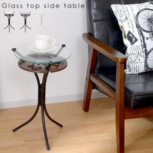 ガラス天板 2段サイドテーブル 幅30 丸 丸型天板 ラウンドテーブル ミニ 花台 寝室 futureoffice