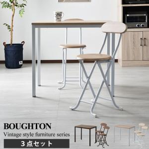 ヴィンテージ風 テーブル チェア 3点セット ダイニングセット ダイニングテーブル|futureoffice