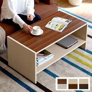 ローテーブル 木製 おしゃれ 長方形 アジアン 収納 白