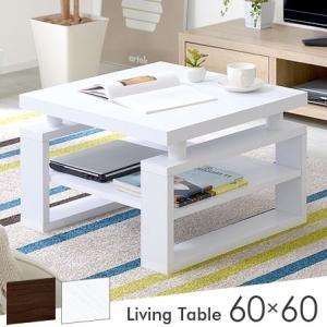 テーブル ローテーブル 幅60cm 高さ40cm センターテーブル おしゃれ 北欧 カフェ風の写真