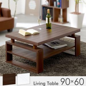 テーブル ローテーブル 幅90cm 高さ40cm センターテーブル おしゃれ 北欧 木製 カフェ風の写真