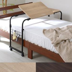 ベッドテーブル 介護テーブル サイドテーブル 昇降式 介護用品 おしゃれ futureoffice