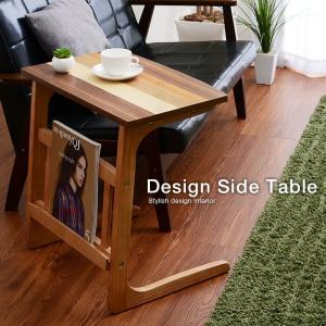 サイドテーブル サイド テーブル ベッド 北欧家具 コンパク...