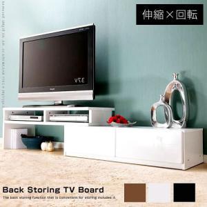 伸縮式 テレビ台 32インチ 180 テレビボード ダイニング リビング|futureoffice