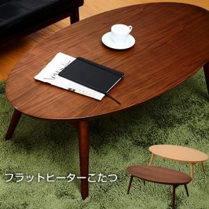 こたつ コタツ 炬燵 テーブル|futureoffice