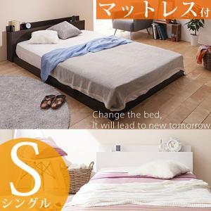 ベッド シングル マットレス付き シングルベッド フレーム ...