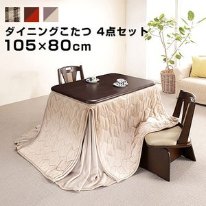 ダイニングこたつ セット こたつ ハイタイプ 105×80cm 長方形 木製 こたつ布団 布団 こたつ用 回転椅子 回転 イス チェア ダイニングセット テーブル|futureoffice