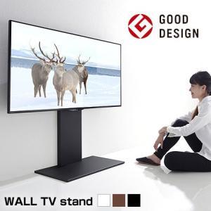 テレビスタンド 壁寄せ 壁掛け テレビ スタンド 台 ボード...