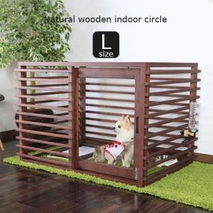 小型犬 ケージ Lサイズ 幅105 サークル 犬 犬用 犬用品 木製 天然木 木 フェンス カート ...