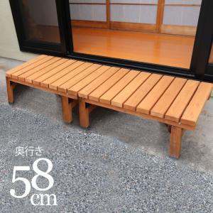 天然木 180×58cm ウッドデッキ 木製デッキ 縁台 縁側 システムデッキ オープンデッキ ベンチ ガーデニング ガーデン レジャー アウトドア 木製デッキ futureoffice