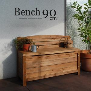 物置 物置き 収納庫付き 天然木製ベンチ 収納 小型 屋外 ガーデニング 幅90cm おしゃれ futureoffice