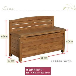 物置 物置き 収納庫付き 天然木製ベンチ 収納 小型 屋外 ガーデニング 幅90cm おしゃれ futureoffice 06