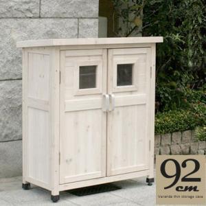 ■商品名 ベランダ 収納 物置 高さ92cm ■商品仕様 材質:杉材天然木  仕上げ:ステイン塗装 ...