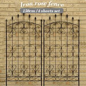 ガーデンフェンス アイアン 高さ150cm 4枚セット トレリス 庭 ゲート かきね ガーデン雑貨 ガーデニングフェンス 仕切り 目隠し つるバラ|futureoffice